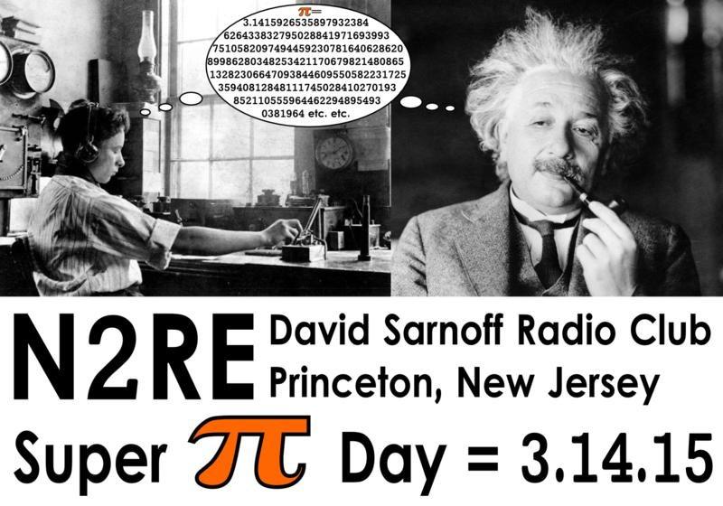 N2RE Super Pi Day